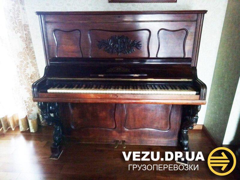 перевезти пианино в днепре