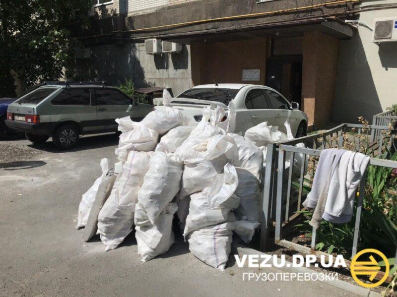 вывоз мусора из квартиры Днепр