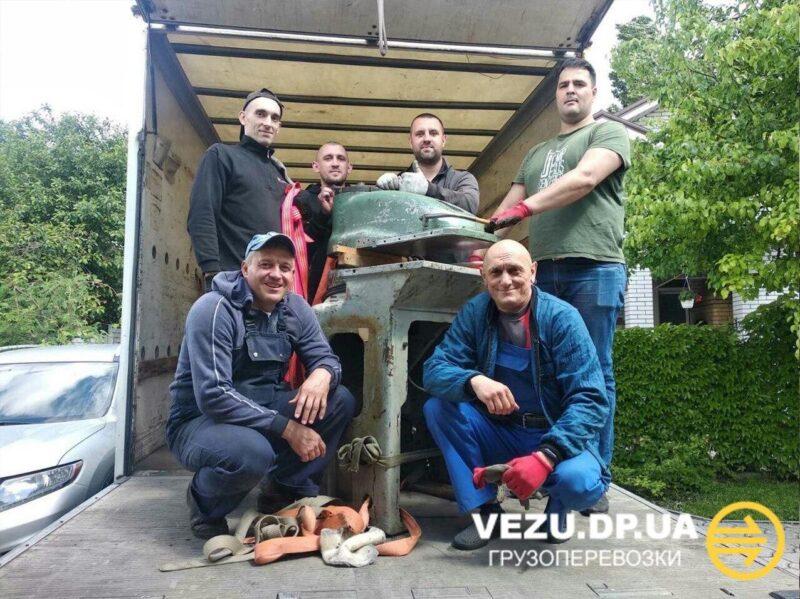 услуги грузчиков Днепр