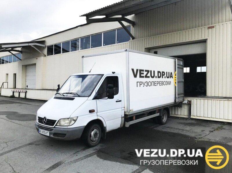 перевозка грузов с САТ Днепр