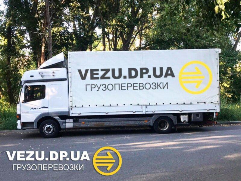 Грузоперевозки 5 тонн Днепр