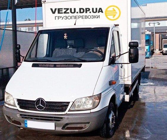грузовое такси Днепр